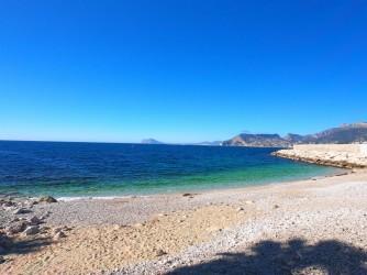 Crique Le Racó : Alicante > Calpe